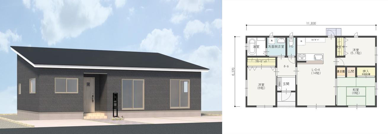 平屋22坪プラン(S-8)